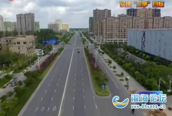 """好消息!滨海这四个镇的老百姓在春节前将走上""""不一样的""""大道啦!"""